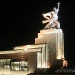 Музейно-выставочный комплекс «Рабочий и колхозница».