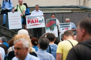 Коммунистическая партия России не желает работать над законопроектом по реформе РАН