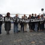 На Красной Площади задержаны демонстранты, поддерживающие Чехословакию
