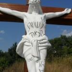 Яков Дов Блайх, ведущий раввин Киева и Украины, назвал поклонный крест в Умани - провокацией