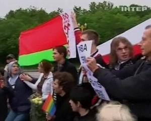 Убежище российским Геям может предоставить Германия
