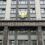 Депутатами Государственной думы было предложено ввести уголовную ответственность за приобретение нар...