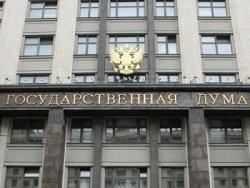Депутатами Государственной думы было предложено ввести уголовную ответственность за приобретение наркотиков