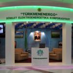 Жителей Туркмении заставят платить за электрическую энергию и газ