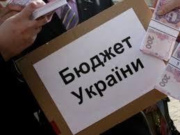 Правительство скрывает от парламента госбюджет на 2014 год