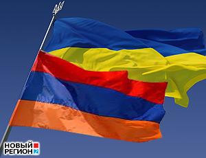 Армения пожелала присоединиться к торговому союзу