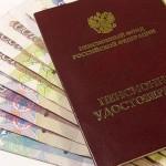В России, чтобы получить за вредный или горячий стаж досрочную пенсию нужно будет дополнительно плат...