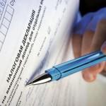 Были проведены проверки чиновничьих деклараций, результаты которых будут представлены в конце октябр...
