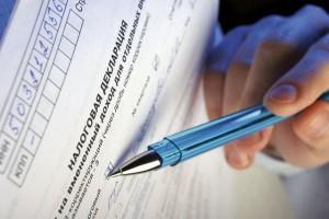 Были проведены проверки чиновничьих деклараций, результаты которых будут представлены в конце октября