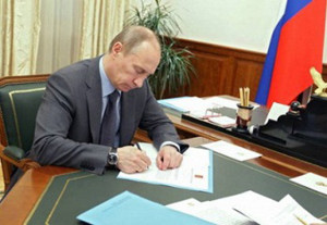 Подписан новый законопроект, направленный на борьбу с «теневым» бизнесом в РФ