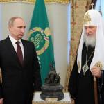 Совсем недавно Владимир Владимирович Путин был объявлен лауреатом премии, выдающейся за сохранение д...