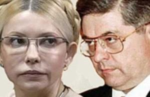 Киев сделал попытку вернуть деньги Лазаренко и Тимошенко в заграничных судах