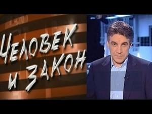 ПБК оштрафовали за транслирование передачи «Человек и закон»