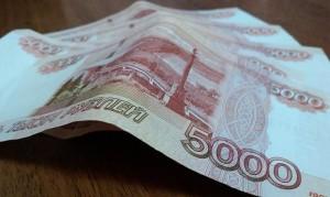 Больница выплатила 150 тысяч рублей ребёнку, пострадавшему в результате врачебной ошибки