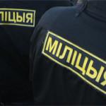 В Беларуси приговорили к смертной казни гражданина РФ