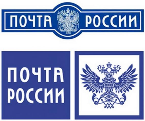 Почта России приобрела мобильную программу
