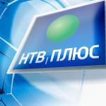 Общедоступная установка НТВ Плюс