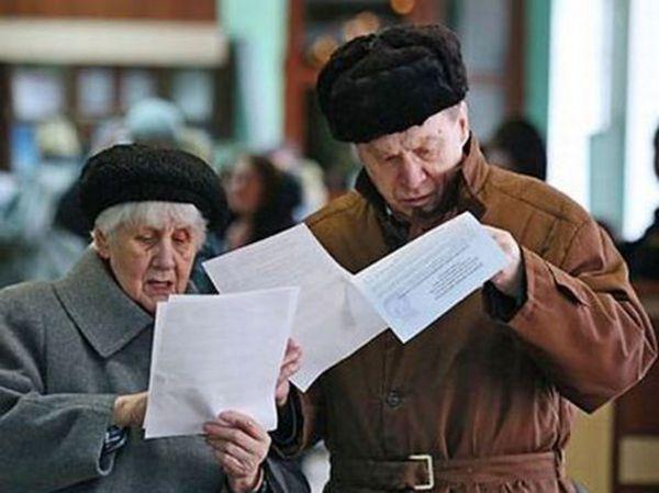 Путин издал новый указ о пенсионной реформе