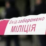 Возле Киева нашли трупы двух оппозиционеров