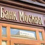 Банк Москвы оштрафовали за сотрудничество с финансовыми организациями Ирана