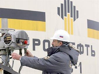 Дочка «Роснефти» приобрела новые месторождения