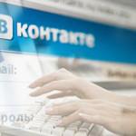 Эксмо подало в суд на «Вконтакте» за нарушение авторских прав
