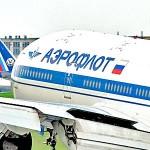 «Аэрофлот» снизил свои тарифы номинированные в евро
