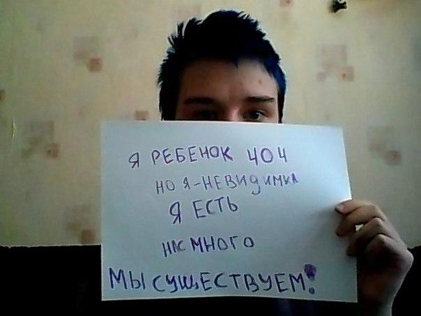Климовой инкриминировали пропаганду гомосексуализма