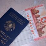 В Беларуси плохо идет приватизация государственного имущества