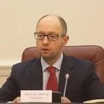 Новое украинское правительство пообещало за 100 дней устранить кризис в стране