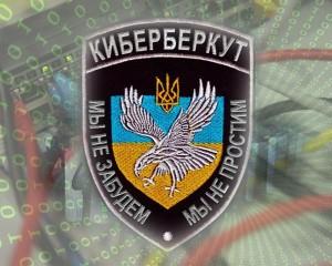 «КиберБеркут» достойно ответил «Киберсотне»