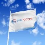В банке Россия клиенты не могут воспользоваться международными платежными системами