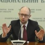 Яценюк намерен выделить деньги из бюджета на нужды обороны