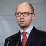 Российский МИД ответил на претензии Яценюка