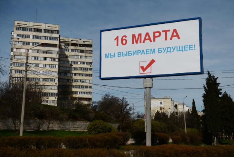 Референдум в Крыму состоялся: последствия