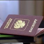 Россия обяжет своих граждан сообщать о наличии второго гражданства в течение двух месяцев