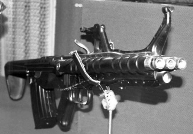 ТКБ-059