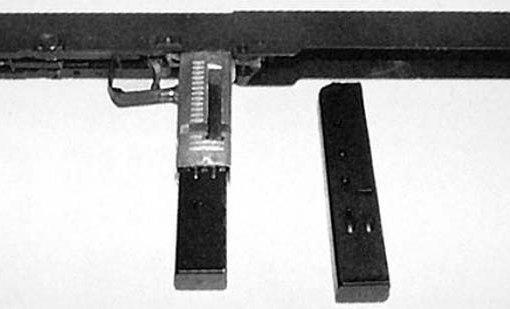 Раскладные пистолеты-пулеметы UC-9 и M-21