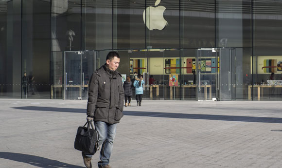 Китай отказался от закупки Apple для государственных служб