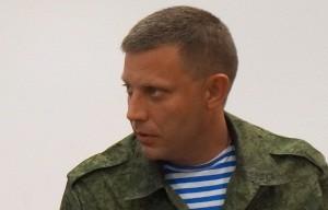 Совершенно покушение на донецкого премьера Александра Захарченко