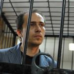 Признанный виновный в DDoS-атаке на сайт Аэрофлота был освобожден под честное слово