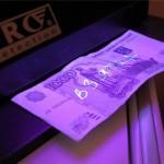 Россия увеличивает штрафы при попытках получения или раскрытия коммерческой тайны