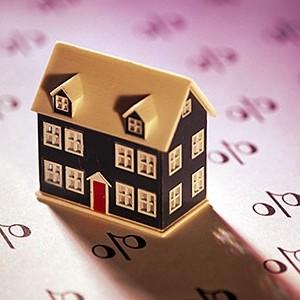 выгодный процент по ипотеке