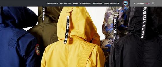куртки для лыжников