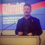 Роман Челлер о предпринимательстве в Сети Интернет