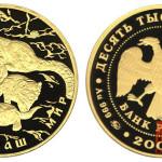 Золотые монеты - как и где выгодно продать