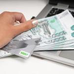 Просто ли получить кредит в 2021?